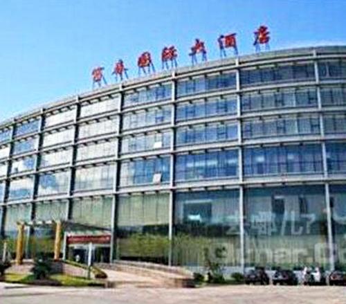 通化吉鑫大酒店